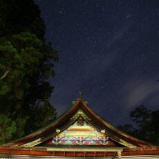 三峯神社で体験した不思議なこと(3)神様の星空マジック