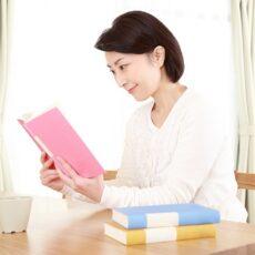 読書する時の正しい姿勢とは