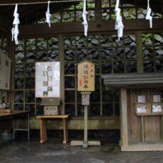 三峯神社のご祭神と「縁結び」
