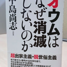 装丁家の仕事、上田晃郷さんにお願いした本