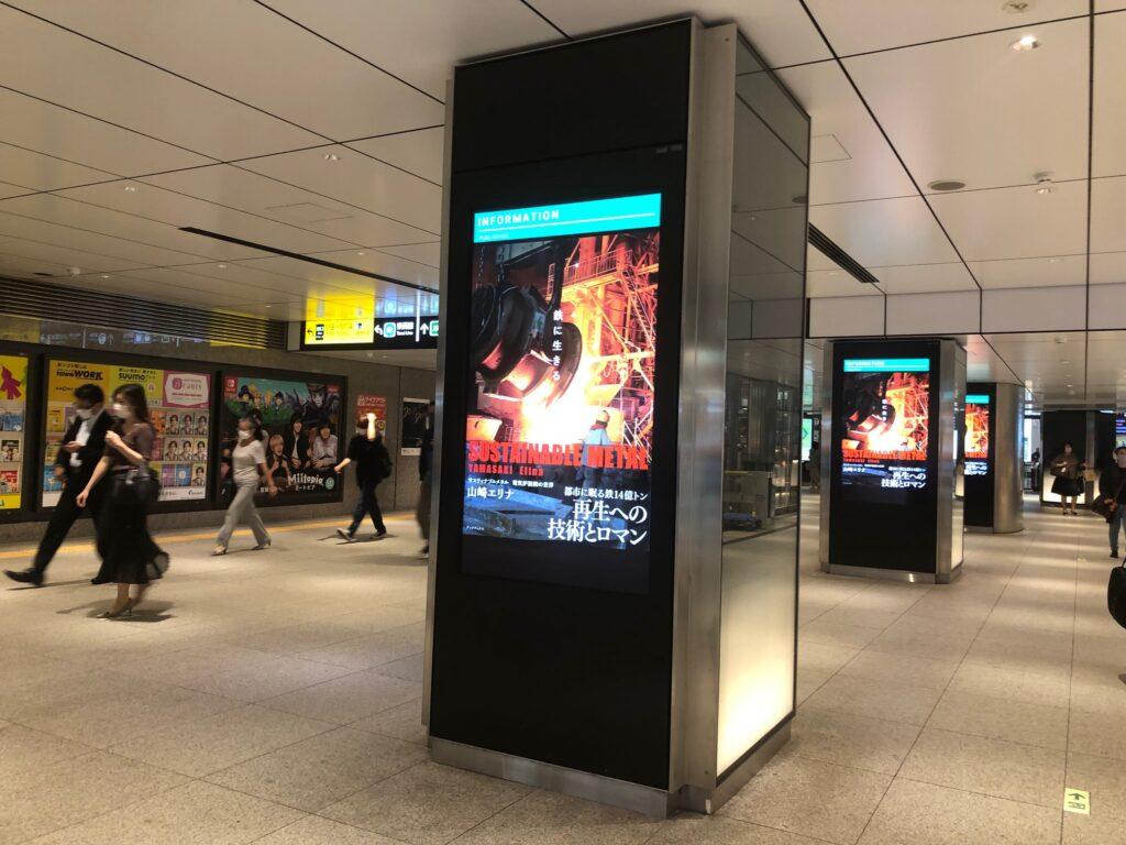 鉄写真集東京駅広告